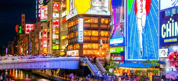 Osaka Giappone